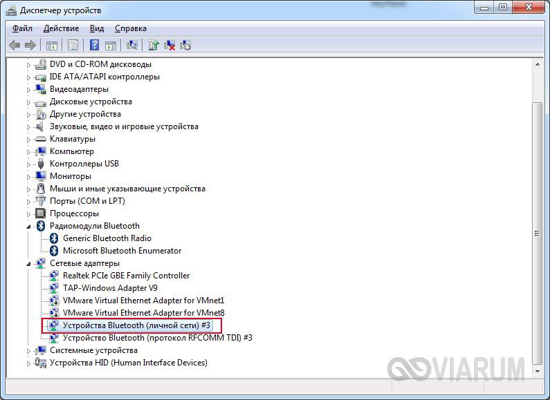 Адаптер Bluetooth в Диспетчере устройств - вариант 1