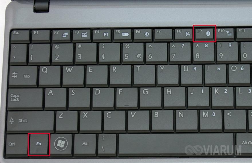 Сочетание клавиш для включения Bluetooth