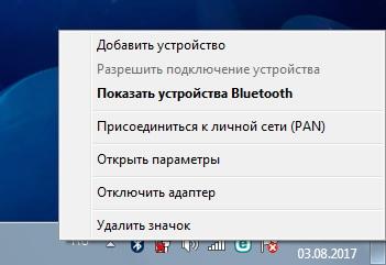 Рабочее меню Bluetooth