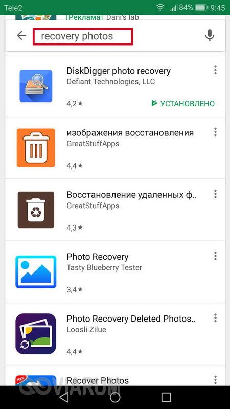 kak-vosstanovit-foto-android-25