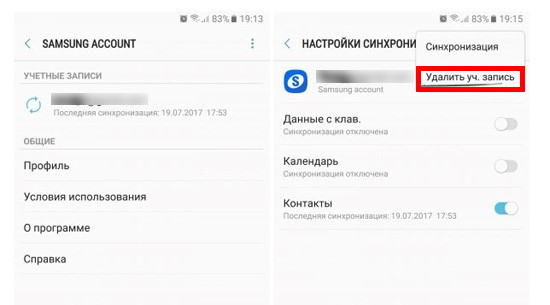 kak-vosstanovit-kontakty-android-5