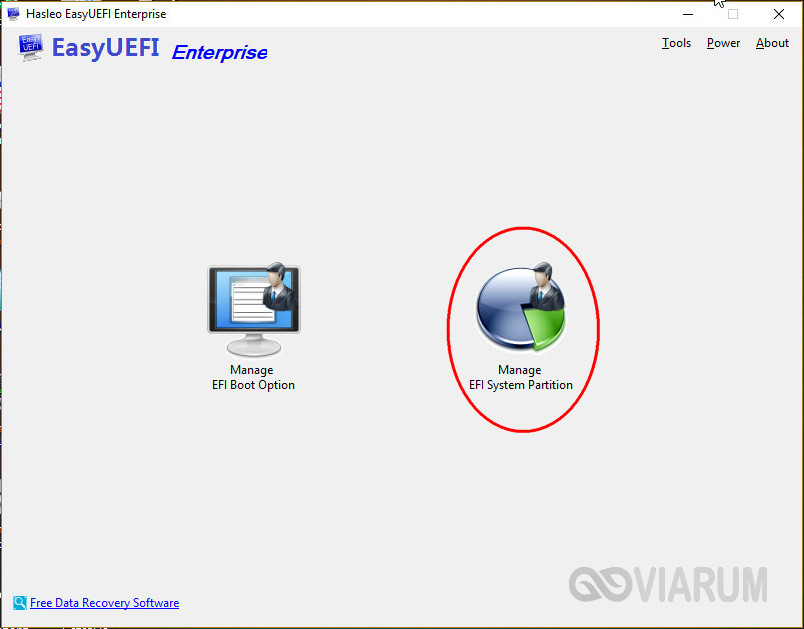 Manage EFI System Partition