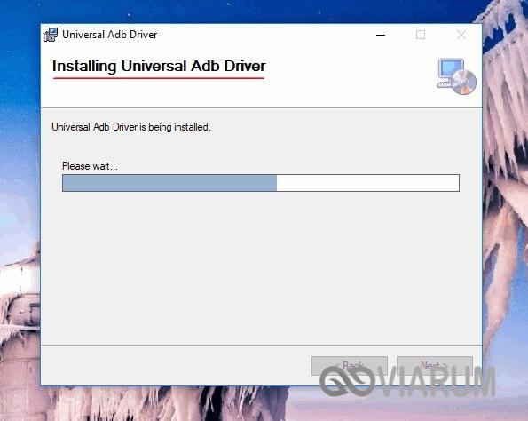 Установка Universal Adb Driver