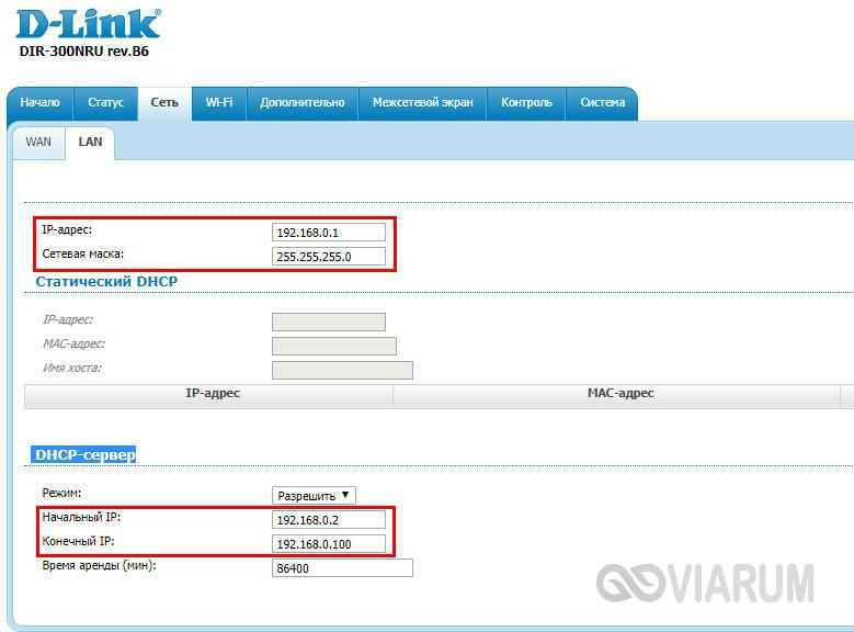 Настройка DHCP-сервера роутера D-Link