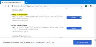 «Ленивая» загрузка в Google Chrome и как ее включить
