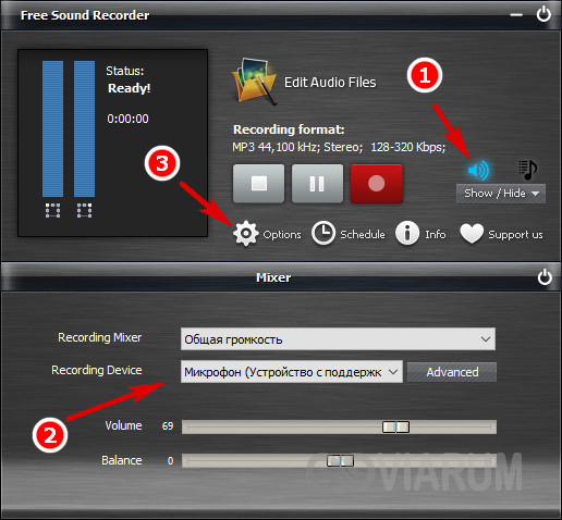 Интерфейс программы Free Sound Recorder