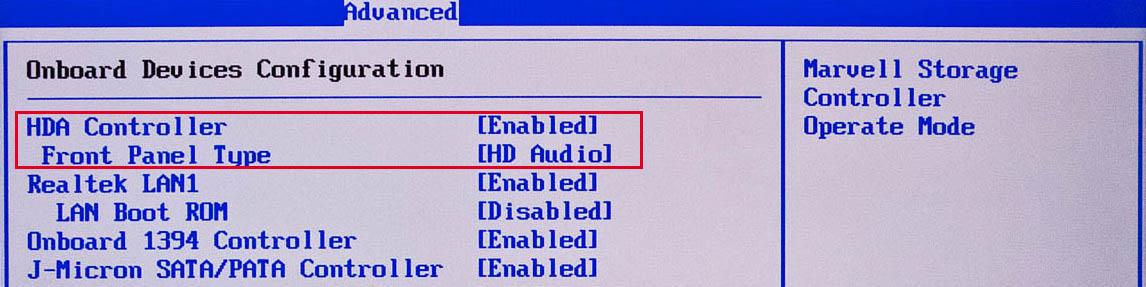 Настройка режима работы передней панели в BIOS