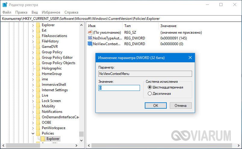 Проверка параметра в реестре