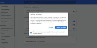 Не воспроизводится видео в Google Chrome – в чем причина?