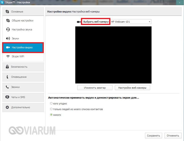 bayns-virtualnaya-obsheniya-pryamo-seychas-po-veb-kamere-porno-bryunetka