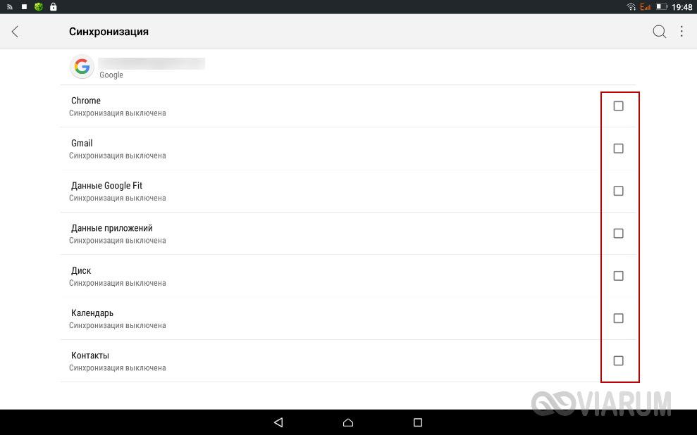 Отключение синхронизации данных в Андроид