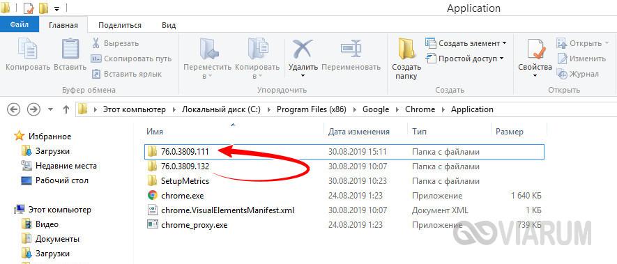 Копирование файлов при сбое обновления