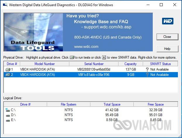 Интерфейс программы Western Digital Data LifeGuard Diagnostics