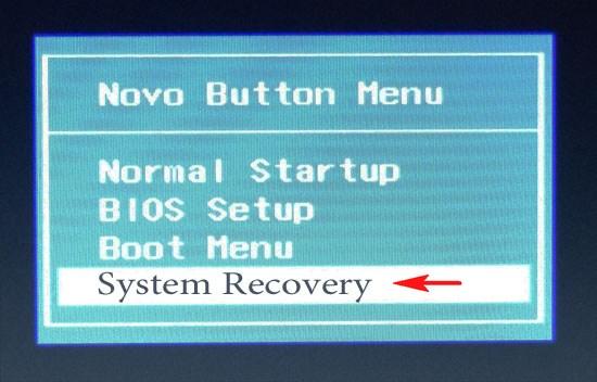 Опция System Recovery