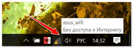 Без доступа к Интернету