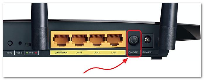 Кнопка включения/выключения на роутере