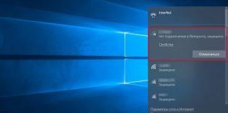 Почему ноутбук с Windows 7/10 не подключается к сети Wi-Fi?
