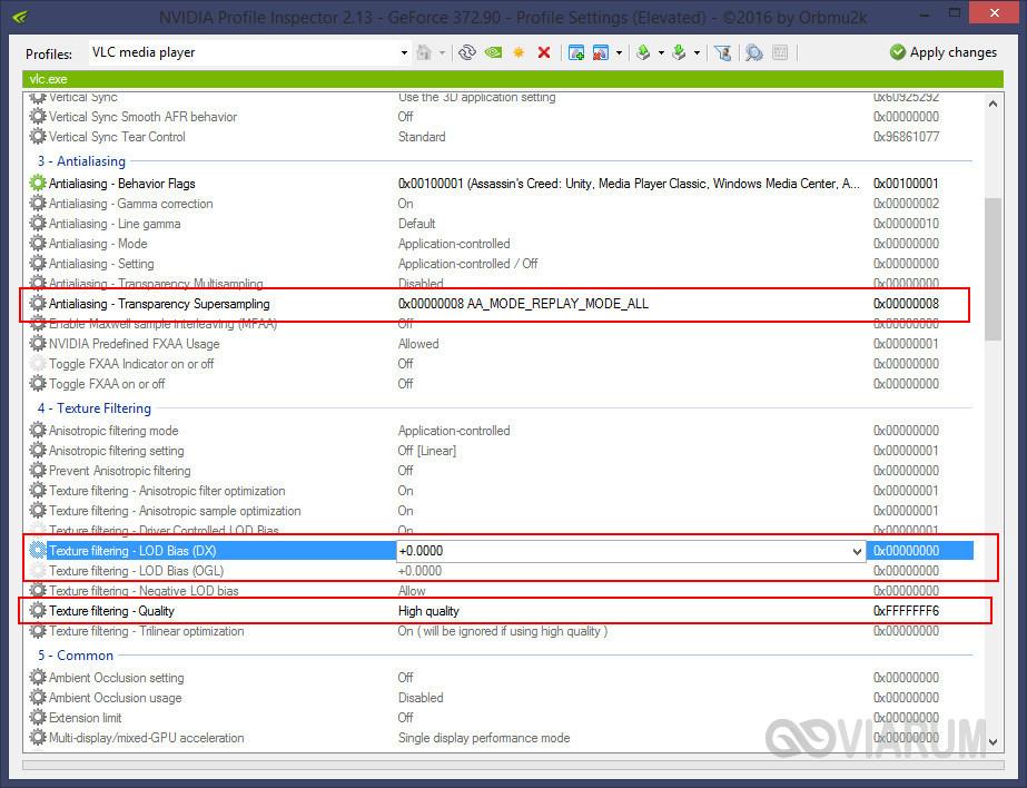 Основные настройки графики в NVIDIA Inspector