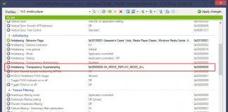 NVIDIA Inspector – инструмент для изменения настроек видеодрайвера и разгона видеокарт NVIDIA
