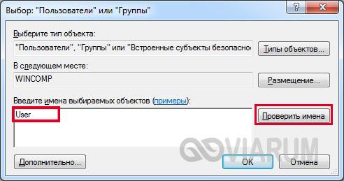 obshchiy-dostup-11
