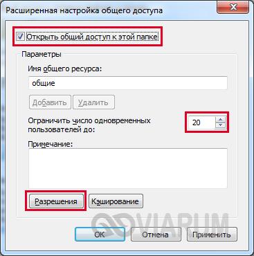 obshchiy-dostup-9