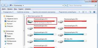 Очистка диска С от ненужных файлов в Windows 7/10
