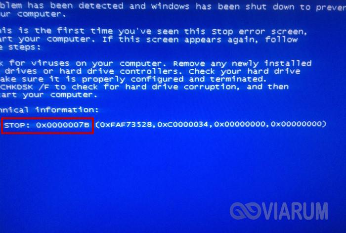 Синий экран с ошибкой 0x0000007b