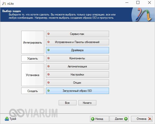 Интеграция драйверов SATA AHCI в ISO-образ - шаг 1