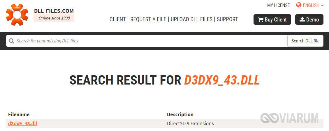 Скачивание файла d3dx9_43.dll