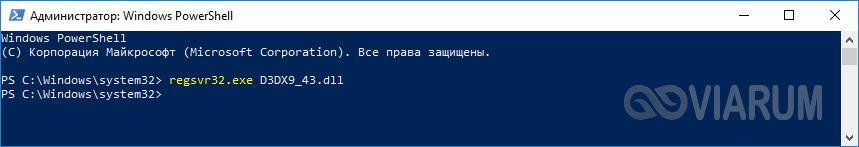 Регистрация без использования ключей «/u» и «/i»