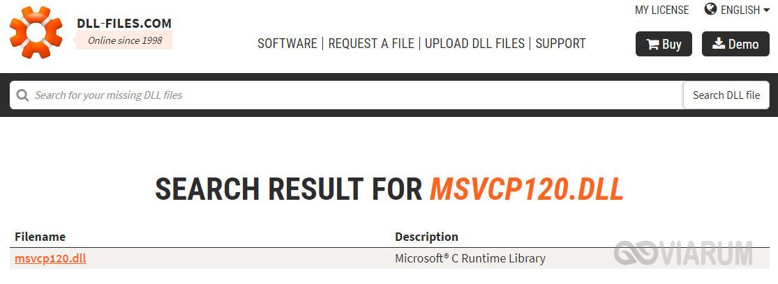 Поиск библиотеки msvcp120.dll на dll-files.com
