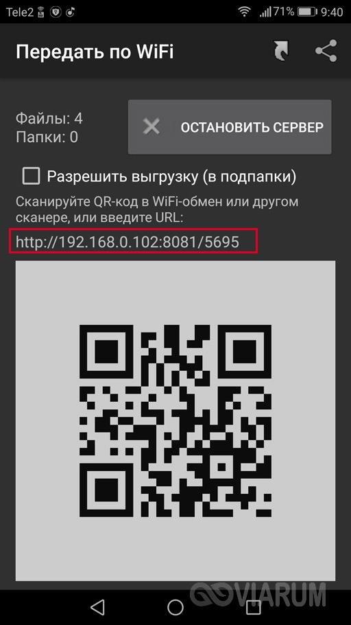 URL для доступа к фото