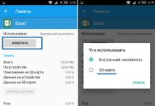 Как перенести приложения из памяти телефона на SD-карту в Андроид