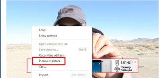 Как в Google Chrome включить функцию «картинка в картинке»