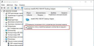 Компьютер с Windows 10 не выходит из спящего режима – в чем причина?