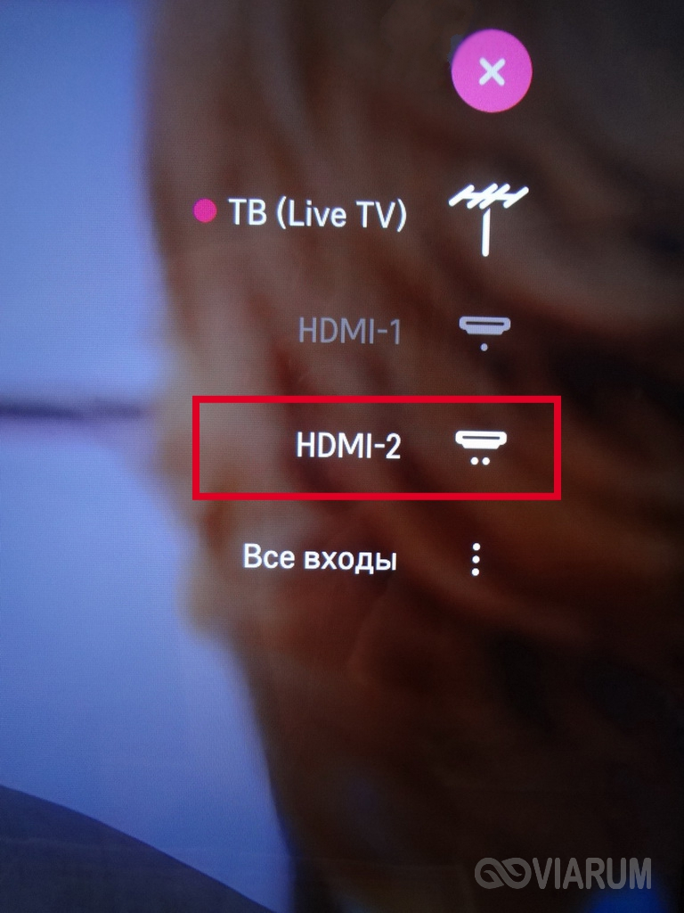 Выбираем получение сигнала с разъема HDMI