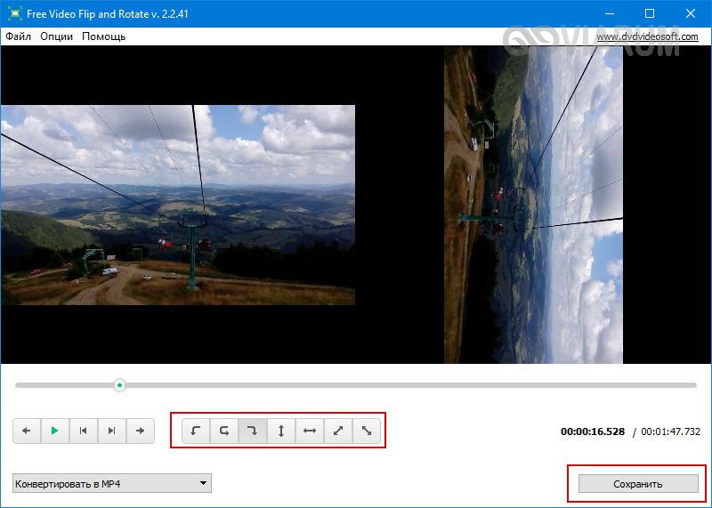 Программа Free Video Flip and Rotate для поворота видео