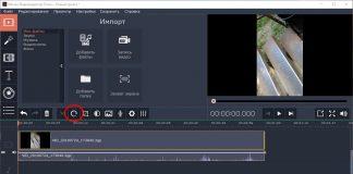 Как повернуть видео с телефона на 90 градусов и сохранить его на компьютере