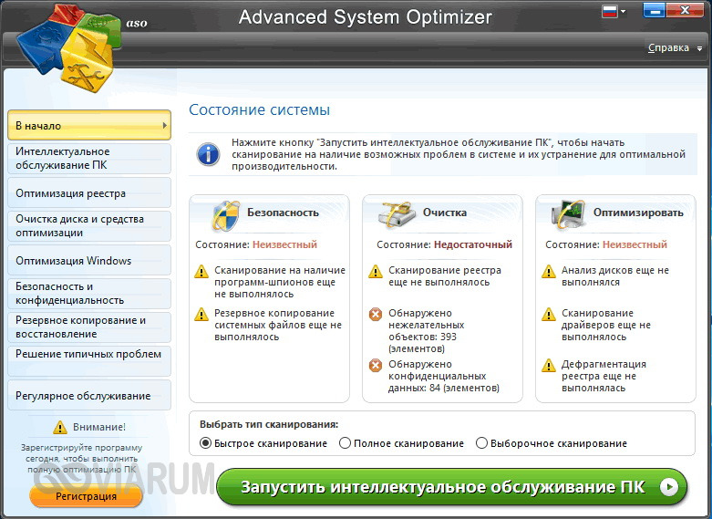 Advanced System Optimizer - фото 1