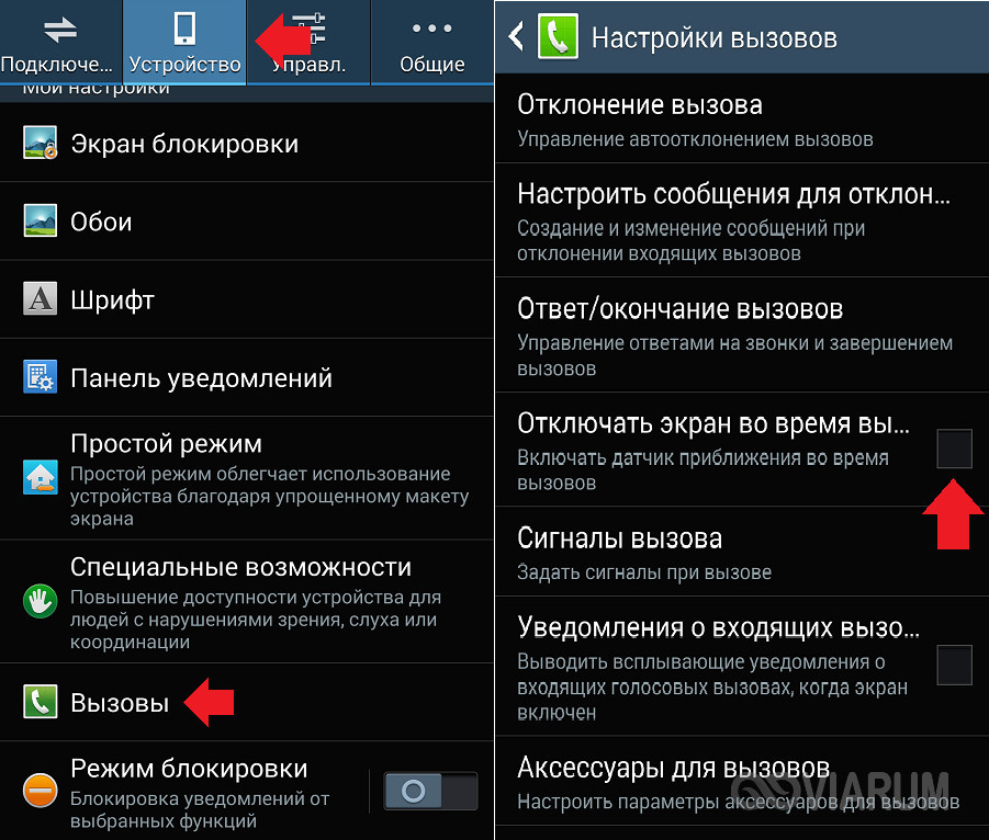Управление датчиком на старых версиях Android