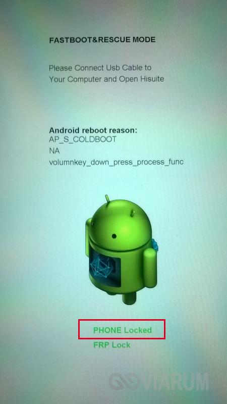 Режим Fastboot Mode на телефоне Huawei