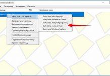 Песочница Sandboxie – бесплатная альтернатива штатной песочнице Windows 10