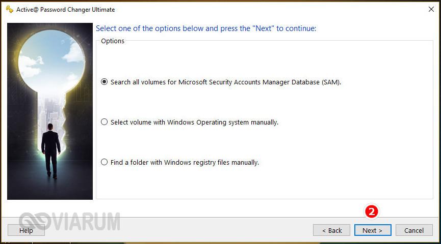 Сброс пароля Windows 10 с помощью Active@ Password Changer - шаг 2