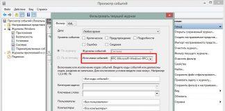 Ошибка «Сервер RPC недоступен» в Windows 7/10 – почему возникает?