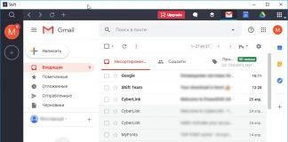 Shift – единый интерфейс для Gmail, Outlook и еще сотни онлайн-сервисов
