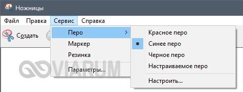 Инструменты для редактирования снимков