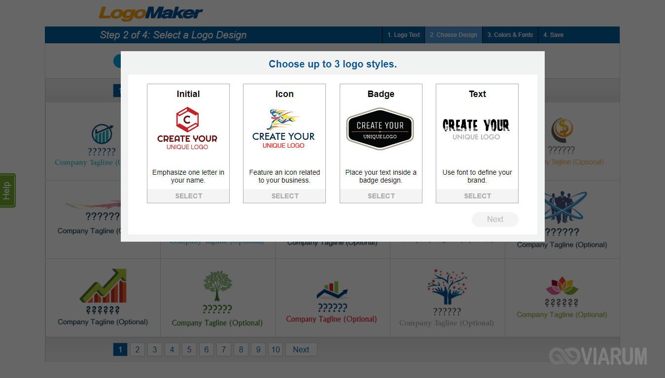 Сервис LogoMaker