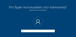 Утилита Sysprep в Windows 10 – как запустить и пользоваться