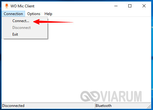 Приложение WO Mic Client на компьютере
