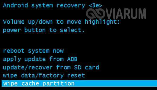 Функция «wipe cache partition» в меню Recovery